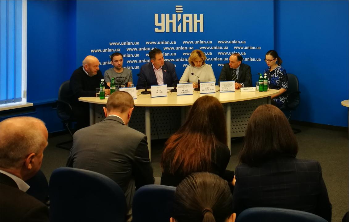 Пресс-конференция о преимуществах пациент-ориентированной помощи в Украине