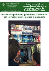 Prezentarea produselor, publicitatea și promoțiile din perimetrul școlilor primare și gimnaziale