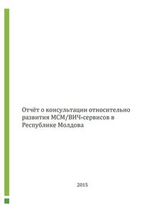 Evaluarea serviciilor de prevenire HIV in rindul BSB in Republica Moldova