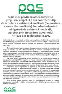 Opinie cu privire la amendamentul propus la subpct. 3.2 din Contractul-tip de acordare a asistenței medicale (de prestare a serviciilor medicale) în cadrul asigurării obligatorii de asistență medicală, aprobat prin Hotărârea Guvernului nr.1636 din 18 decembrie 2002