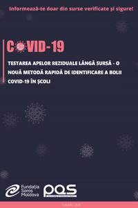 Testarea apelor reziduale lângă sursă - o nouă metodă rapidă de identificare a bolii COVID-19 în școli