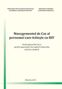 Кейс менеджмент людей, живущих с ВИЧ