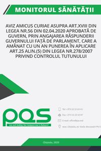 Aviz amicus curiae asupra Art.XVIII din Legea nr.56 din 02.04.2020 aprobată de Guvern, prin angajarea răspunderii Guvernului față de Parlament