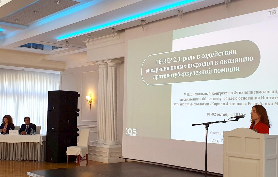 Роль TB-REP в новых подходах к лечению туберкулеза представлено на 5-м Национальном конгрессе пульмонологов Молдовы